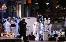 ตำรวจฝรั่งเศสร้องขอเบาะแสมือวางพัสดุระเบิดในลียง