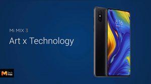 มาเร็วกว่าที่คิด Xiaomi เตรียมวางจำหน่าย Mi Mix 3 วันที่ 28 ธันวาคมนี้ ราคา 18,999 บาท