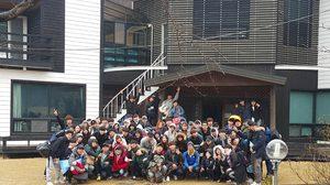 มหาวิทยาลัยเกาหลี จัดมีตติ้งรุ่น พี่รุ่นน้อง(MT)