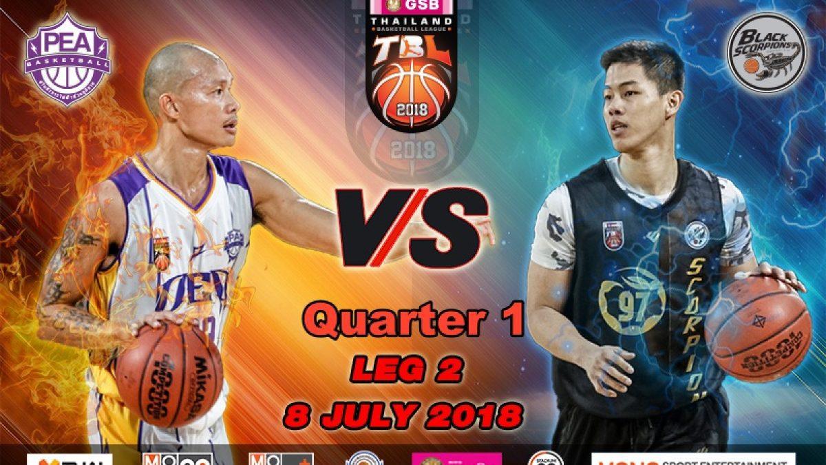 Q1 การเเข่งขันบาสเกตบอล GSB TBL2018 : Leg2 : PEA Basketball Club VS Black Scorpions (8 July 2018)
