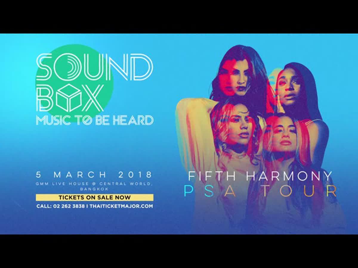 Fifth Harmony เตรียมโชว์คอนเสิร์ตในไทย 5 มีนาคม!