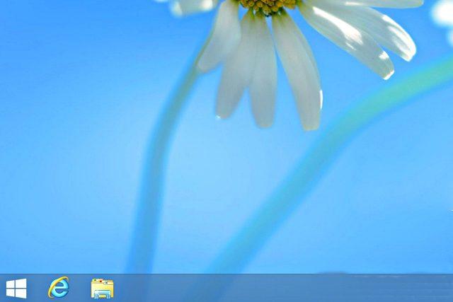 ปุ่ม Start กลับมาแน่ บน Windows 8.1 !!
