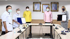 กรมควบคุมโรค ลงนามร่วมกับ Pfizer ประเทศไทย นำเข้าวัคซีน 20 ล้านโดส