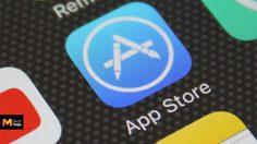 นักวิจัยพบแอพฯ บน iOS แอบบันทึกหน้าจอผู้ใช้ ล่าสุด Apple ออกใบเตือนนักพัฒนาแล้ว