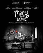 Mary and Max เด็กหญิงแมรี่ กับ เพื่อนซี้ ช้อคโก้-แม็กซ์