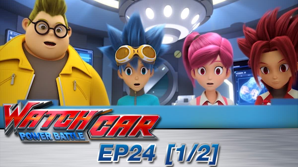 Power Battle Watch Car EP 24 [1/2]
