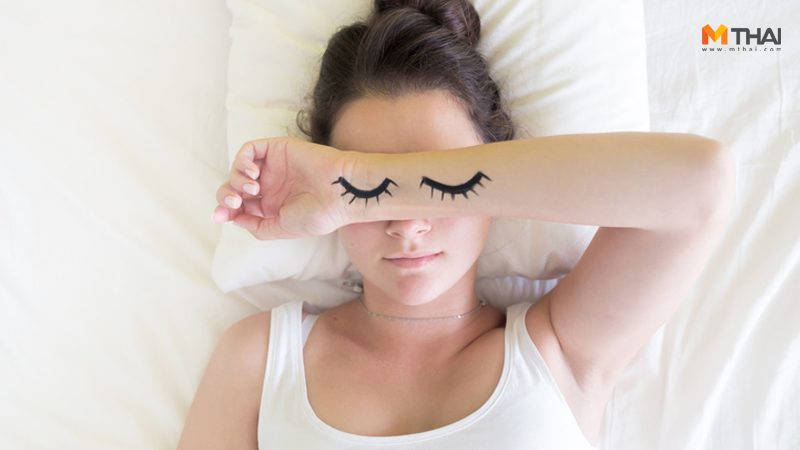 นอนหลับง่าย