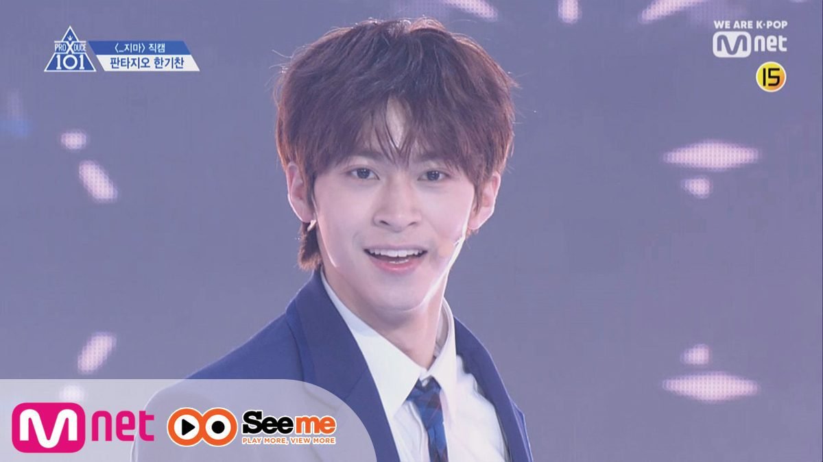 PRODUCE X 101 [Fancam] 'ฮัน กีชาน' HAN GI CHAN | จากค่าย Fantagio ′_지마(X1-MA)′