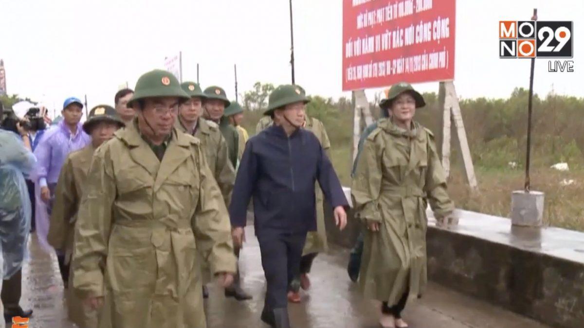 """เวียดนามอพยพประชาชนเตรียมรับมือพายุ """"เทมบิน"""""""