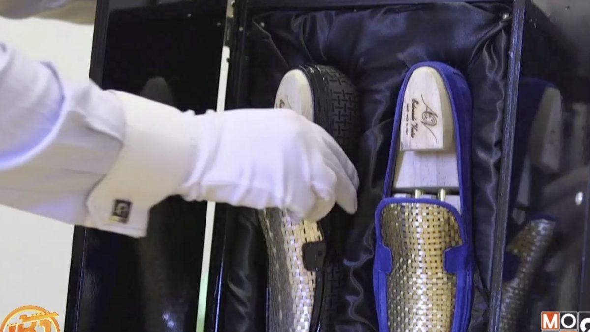 """""""รองเท้าแฮนด์เมดทองคำ"""" ที่มีเพียงคู่เดียวในโลก"""