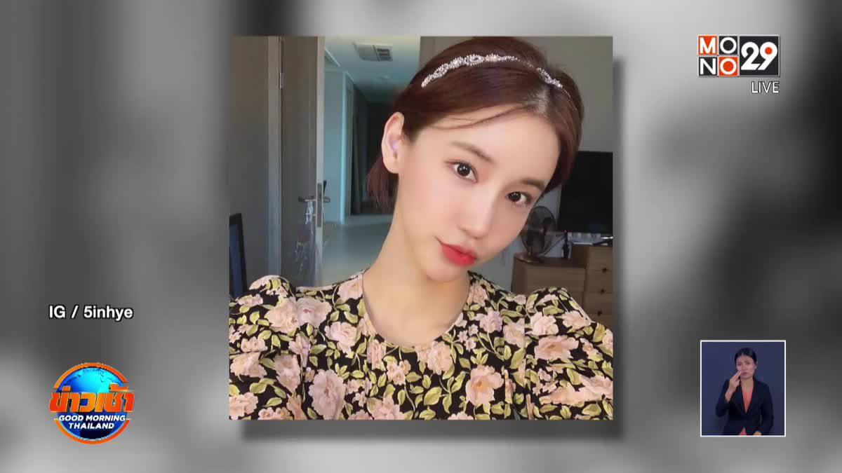 """เศร้า! นักแสดงสาวเกาหลี """"โออินฮเย"""" เสียชีวิตในวัย 36 ปี"""