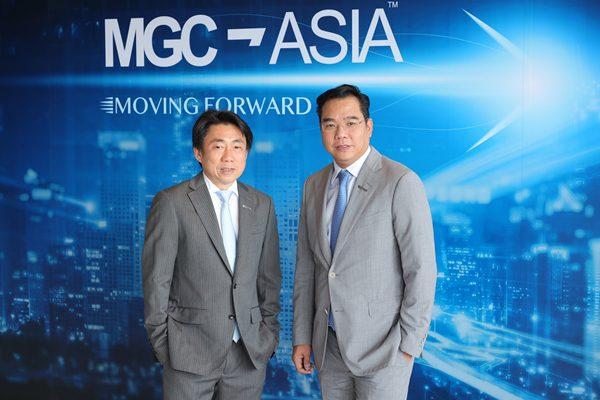 MGC-ASIA
