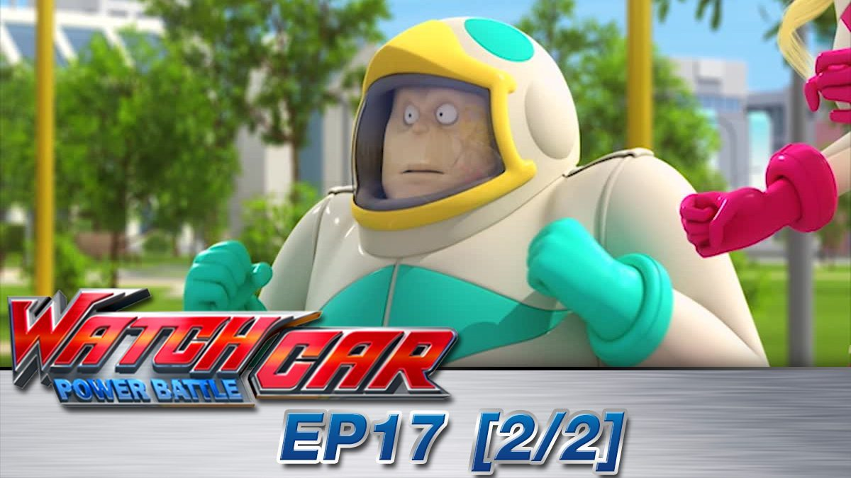 Power Battle Watch Car EP 17 [2/2]
