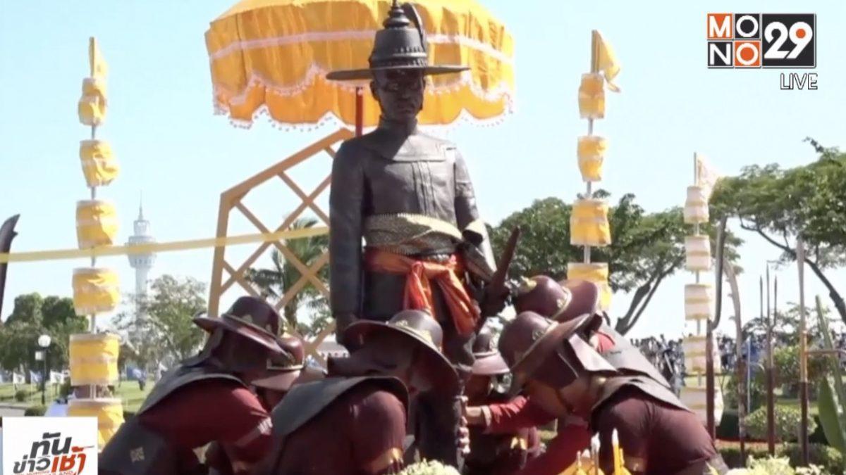 250 ปี ตามรอยกองเรือยกพลขึ้นบก สมเด็จพระเจ้าตากสินมหาราช จากจันทบุรีสู่อยุธยา