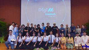 """อนาคตใหม่ของวงการสื่อโลกดิจิทัล """"Digi M นิเทศ DPU"""""""