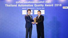 Bridgestone ประเทศไทย รับรางวัลยางรถยนต์คุณภาพยอดนิยมต่อเนื่อง 9 ปีซ้อน