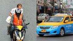 ประกันสังคม ชวนพี่น้องแท็กซี่ มอเตอร์ไซต์รับจ้าง เข้าระบบคุ้มครองประกันสังคม