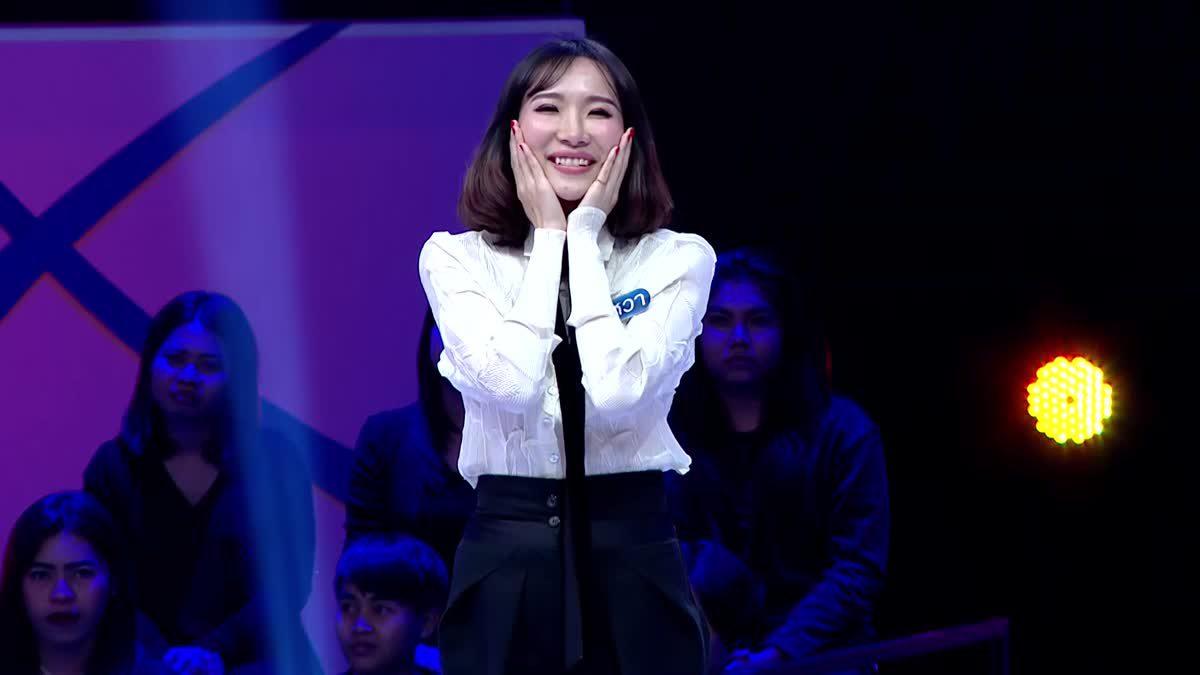 รายการ ตกสิบหยิบล้าน Still Standing Thailand - 03 มีนาคม 60 [FULL]
