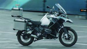 BMW สร้างเซอร์ไพรส์ในงาน CES 2019 ด้วยมอเตอร์ไซค์ไร้คนขับ