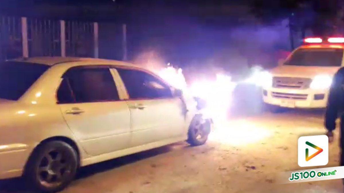 รถเก๋งเพลิงลุกไหม้ ถ.พุทธมณฑลสาย4 หน้าซอยกระทุ่มล้ม25 (16-05-2561)