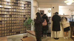 คาเฟ่จดหมายสุดคลู ที่ซ่อนตัวอยู่ลับๆ ย่านนกซาพยอง เกาหลีใต้