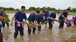 เรื่องเทคโนโลยีและภูมิปัญญาไทย แก้ปัญหาภัยแล้งระดับชาติ