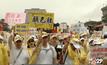 แรงงานไต้หวันรวมตัวประท้วงนโยบายต้านจีน