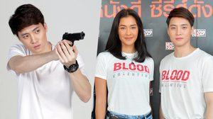 มีน แอ็คชั่นจับปืนเรื่องแรก กดดันประกบ ลูกเกด ใน สวยรหัสฆ่า