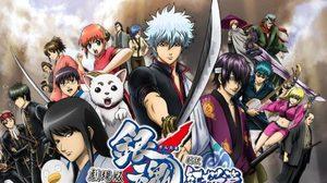 Gintama ปล่อยอนิเมะชุดใหม่แล้ว 8 เม.ย. 2015 นี้!!