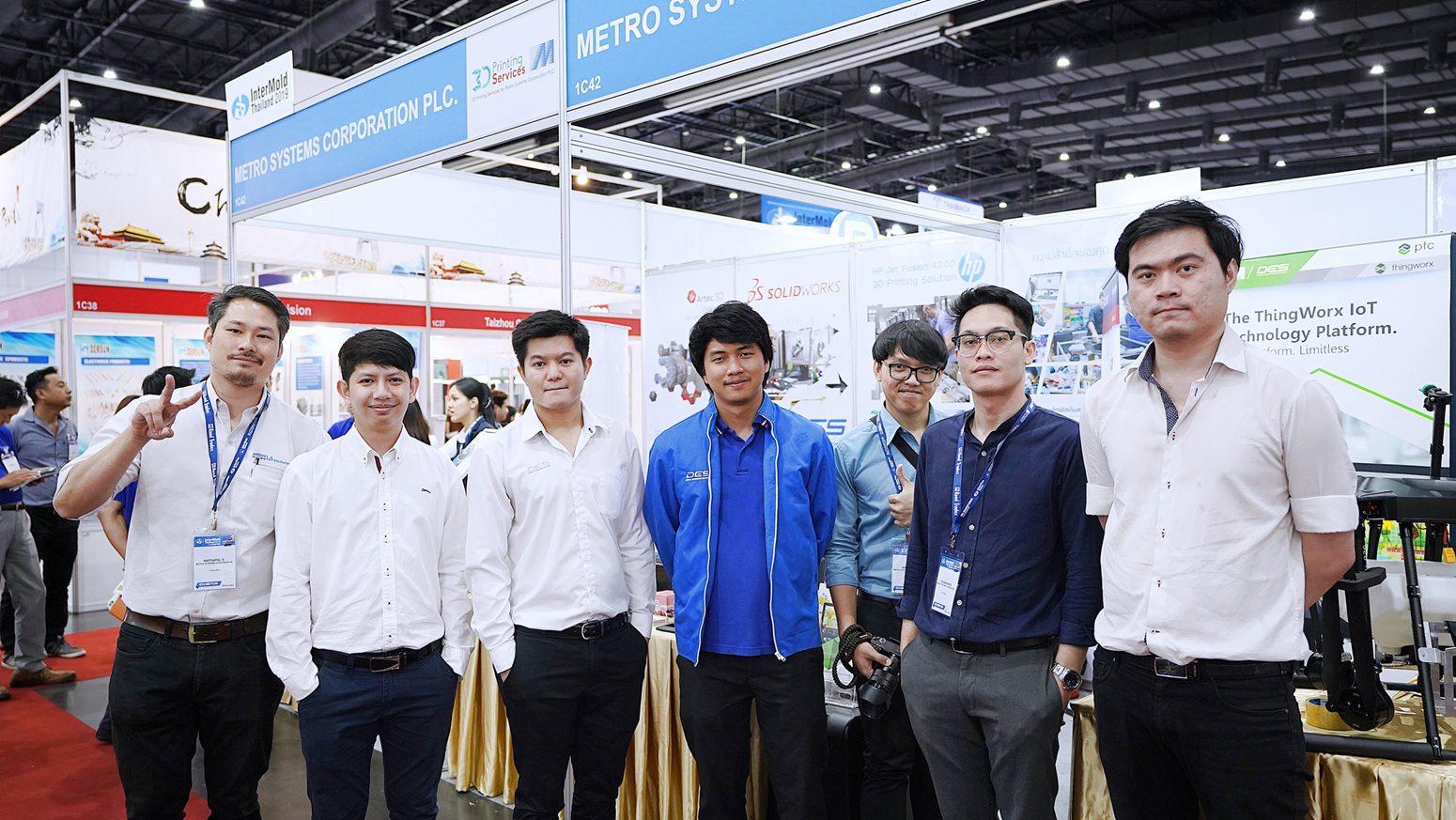 Metro SOLIDWORKS ร่วมแสดง Solution ภายในงาน Manufacturing Expo 2019