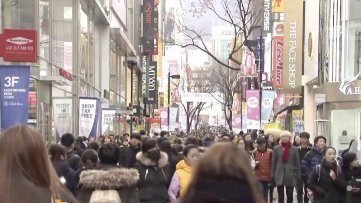ชาวเกาหลีใต้ป่วย โควิด-19 เกิน 1,000 คน