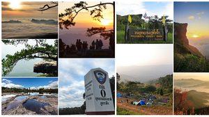 5 สถานที่น่าเที่ยวในช่วงฤดูหนาว ของเมืองไทย
