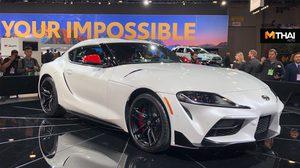 เปิดผ้าคลุม 2020 Toyota Supra ส่งมอบสิงหาคมพร้อมขุมกำลัง 335 แรงม้า