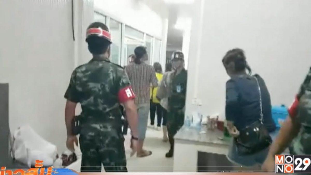 ตำรวจ-ทหารจับบ่อนวิ่งกลางเมืองอุดรธานี