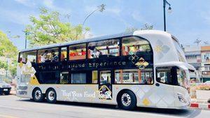 Thai Bus Food Tour นั่งบัสสองชั้น  ชมเมืองรอบเกาะรัตนโกสินทร์