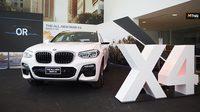 BMW Performance Motors จัดกิจกรรม X SELVEDGEWORK พร้อมเปิดตัว BMW X4