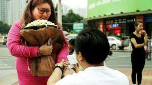 รักหนักมาก ขุนแฟนหนักมาก จาก 50 สู่ 90 โล หนุ่มจีน ขอแต่งงาน ด้วยซะเลย