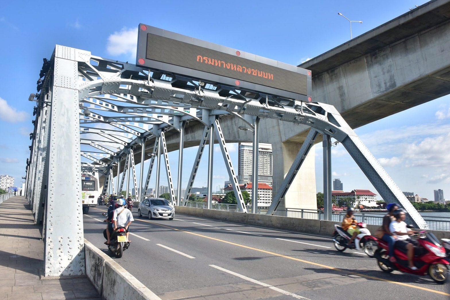 กรมทางหลวงชนบทแจ้งปิด 'สะพานกรุงเทพ' คืนที่ 21 ก.พ.นี้ ซ่อมแซมระบบ