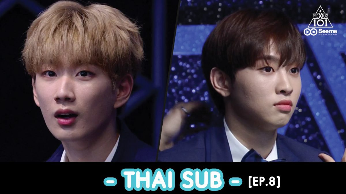 [THAI SUB] PRODUCE X 101 ㅣอันดับที่ไม่สามารถคาดเดาได้ [EP.8]