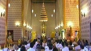 พระเทพฯ เสด็จฯ พระพิธีธรรมสวดพระอภิธรรมพระบรมศพ