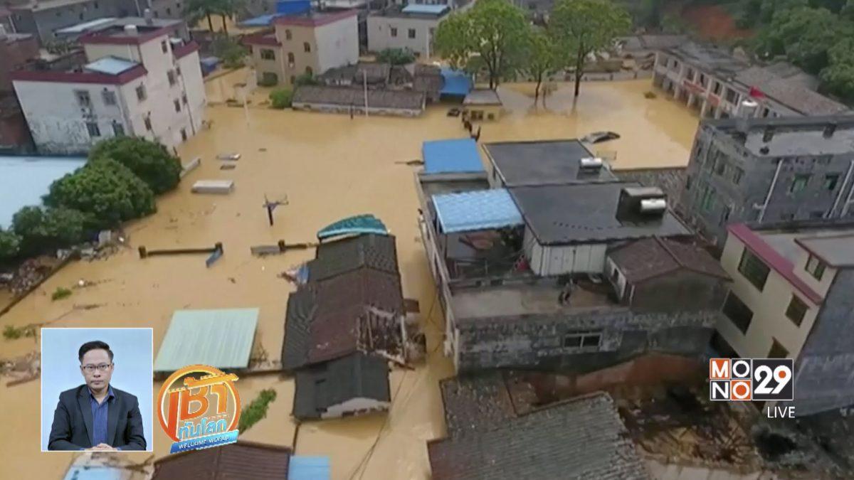 จีนเผชิญพายุ-น้ำท่วมหนัก