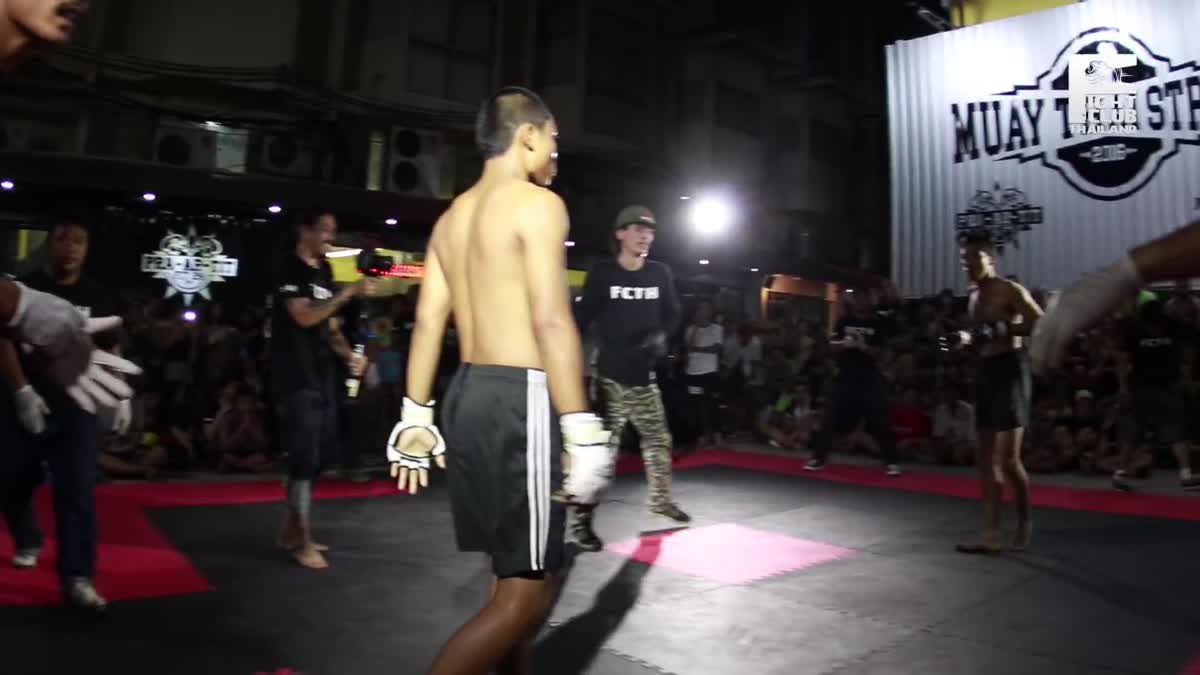 Fight Club Thailand สงกรานต์สาดหมัด วาธิน x นัทซัง คู่ที่ 249