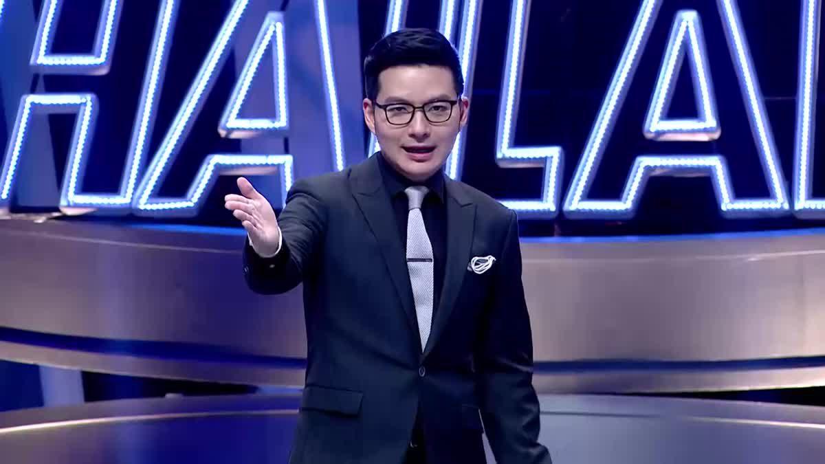 รายการ ตกสิบหยิบล้าน Still Standing Thailand - 18 พฤษภาคม 60 [FULL]