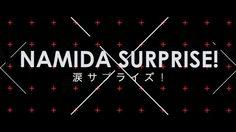 เนื้อเพลง Namida Surprise – BNK48