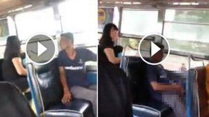 หนุ่มใหญ่ไม่อายฟ้า ควักอวัยวะเพศสำเร็จความใคร่บนรถเมล์ !!