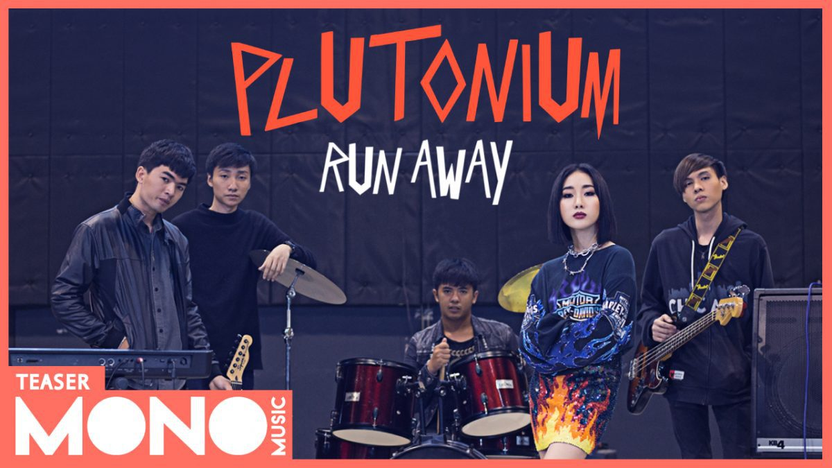 Run Away - Plutonium [Teaser]
