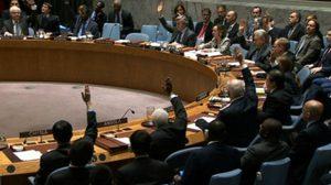 มติ UN สั่งห้ามอิสราเอล ตั้งถิ่นฐานในปาเลสไตน์
