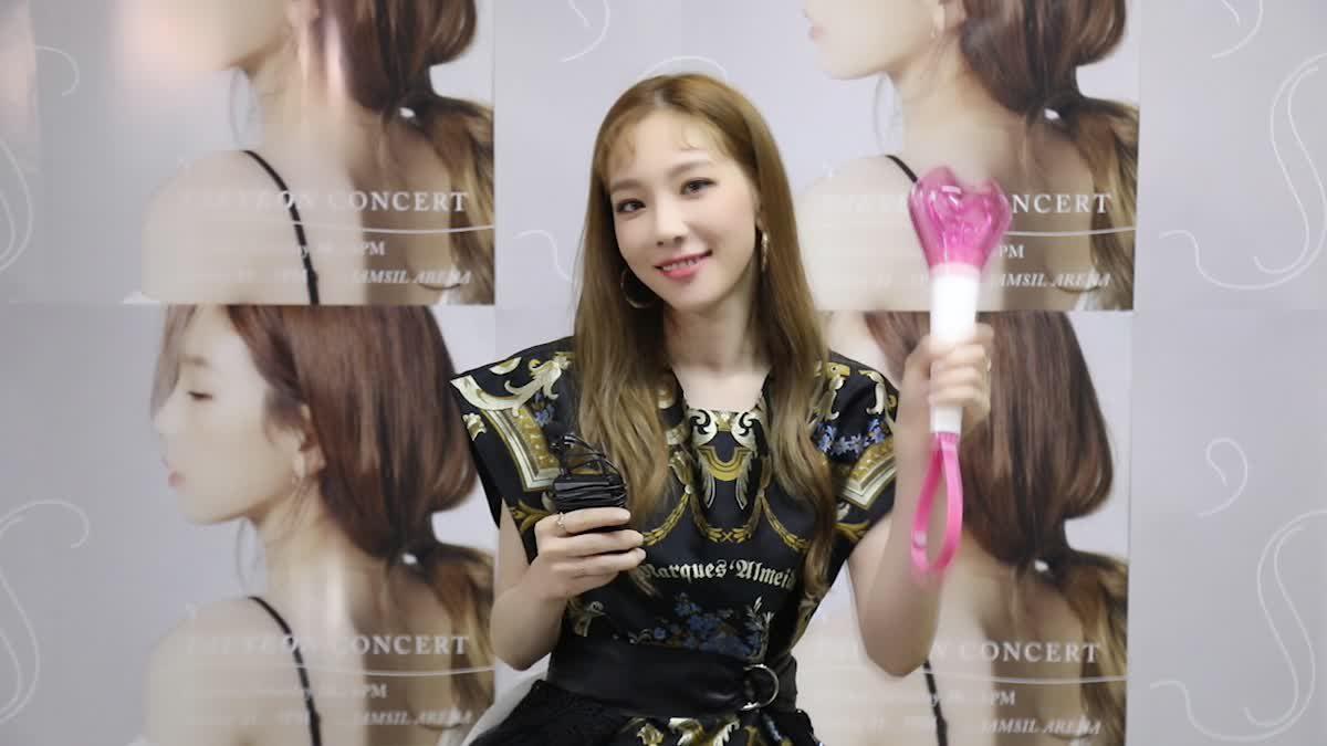 แทยอน Girls' Generation ส่งคลิปทักทาย เรียกเสียงกรี๊ดจากแฟนคลับชาวไทย