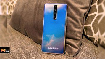 Galaxy Note10 จะมีการย้ายตำแหน่งกล้องหน้า และกล้องหลังใหม่ !!