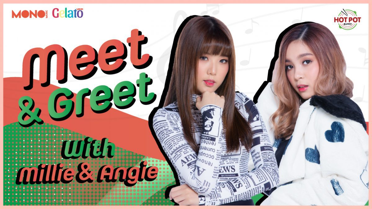 Meet & Greet with Millie & Angie